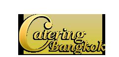 Catering Bangkok รับจัดเลี้ยงนอกสถานที่ อาหารงานแต่งงาน